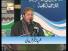 Ae Sabz Gumbad Wale - Shahbaz Qamar Fareedi Naat