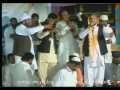 Tere Hote Janam - Shahbaz Qamar Fareedi Naat