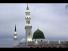 Ae Saba Mustafa Se Keh Dena - Siddiq Ismail Naat