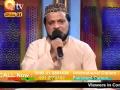Kamli Wale Main Qurban - Siddiq Ismail Naat