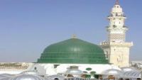 Madine Ka Safar - Siddiq Ismail Naat
