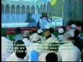 Ye Naat E Mustafa  Ka Moujza Hay - Siddiq Ismail Naat