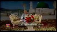 Hum Ko Apni Talab Say Siwa Chahye - Siddiq Ismail Naat