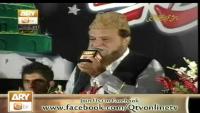 Allah Humma - Siddiq Ismail Naat