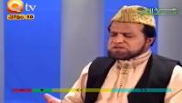 Ishq E Rasool - Siddiq Ismail Naat
