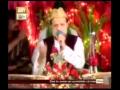 Qaseeda Burda Shareef - Siddiq Ismail Naat