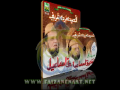 Ya Elahi Har Jaga - Siddiq Ismail Naat