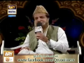Lailaha illallah - Siddiq Ismail Naat