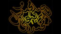 Farishto Main Hai Hungama  - Ummeh Habiba Naat