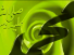 Koi Guftugu Ho Lab Par - Waheed Zafar Qasmi Naat
