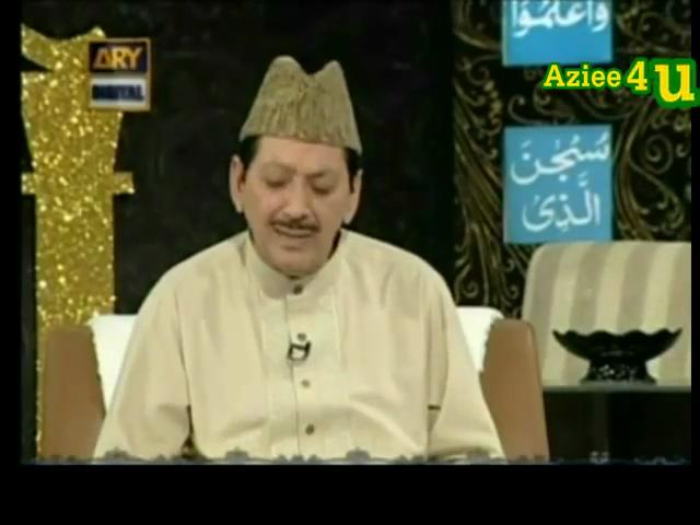 Kya Khabar Kiya Saza - Waheed Zafar Qasmi Naat