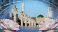 Lab Par Naat-e-Pak Ka Naghana - Waheed Zafar Qasmi Naat