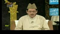 Na Kaheen Say Door Hain - Waheed Zafar Qasmi Naat