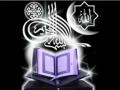 Madhat Us Ki Kiyon Na Karen - Waheed Zafar Qasmi Naat