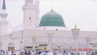 Salam Ke Liye Hazir Ghulam Ho Jai - Waheed Zafar Qasmi Naat