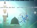 Un Ki Nazar Mein - Waheed Zafar Qasmi Naat