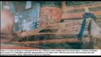 Wo Nabiyoun Me Rehmat Laqab Pane Waale - Waheed Zafar Qasmi Naat