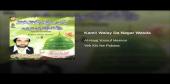 Kamli Walay Da Nagar Wasda- Yousuf Memon Naat
