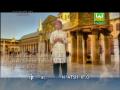 Ziker e Rasool - Farhan Ali Qadri Naat