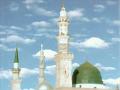Tajdaar-E-Haram Sallam - Farhan Ali Qadri Naat