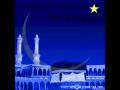 Ya Rab Naseeb Ho Dar-E-Mehboob - Farhan Ali Qadri Naat