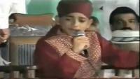 Hasbi Rabbi Jal Allah - Farhan Ali Qadri Naat