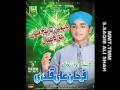 Mubarak Salamat - Farhan Ali Qadri Naat