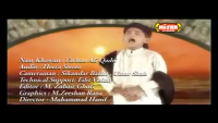 Kaabay Ki Rounaq Kaabay Ka Manzar - Farhan Ali Qadri Naat