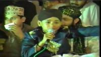 Mithe Madni Kavein Rung - Farhan Ali Qadri Naat