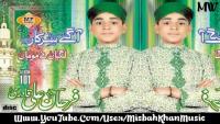 Madinay Wala Aamna Da Laal - Farhan Ali Qadri Naat
