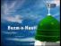 Eelm-e-Aali Janab Ki Baatain - Fasih Uddin Soharwardi Naat