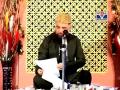 Fatima Bint-e-Rasool - Fasih Uddin Soharwardi Naat