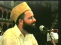 Huzoor Aisa Koi Intezam - Fasih Uddin Soharwardi Naat
