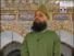 Yah Rab Hai Bakhsh Dena Bande Ko - Fasih Uddin Soharwardi Naat