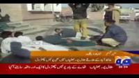 Pakistani Police Doing