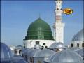 Naseema Qasidana Wes - Fasih Uddin Soharwardi Naat
