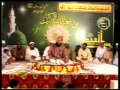 Aakhi Sohne Noo - Fasih Uddin Soharwardi Naat