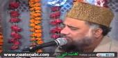 Mujhay Bhi Madinay Bula - Fasih Uddin Soharwardi Naat