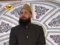 Mustafa Jaan E Rehmat Pe Lakhon Salam - Fasih Uddin Soharwardi Naat