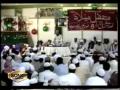 Mustafa Ki Nighahen Karam Jub Hooyee - Fasih Uddin Soharwardi Naat