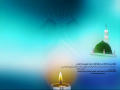 Quran-e-Pak Ki Azmat Meray Rasool Say Hai - Fasih Uddin Soharwardi Naat