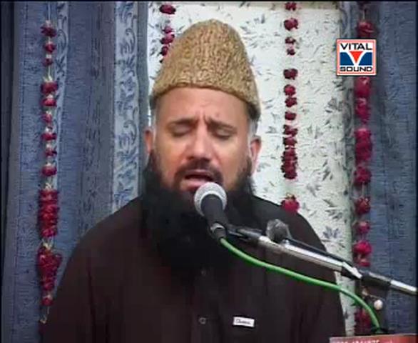 SarKar Mere Dil Ki Hasrat - Fasih Uddin Soharwardi Naat