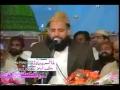 Sarkar Medinay Walay - Fasih Uddin Soharwardi Naat