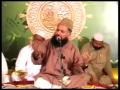 Taiba Bula Lo Shah-e-Madinah - Fasih Uddin Soharwardi Naat