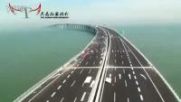 World's Longest Cross-sea Bridge Opens in China