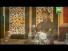 Ghazi Tere Jaa Nisar - Al-Haaj Hafiz Muhammad Tahir Qadri Naat