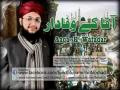 Aaqa Ke Wafadar - Hafiz Tahir Qadri New Album Naat 2013