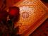 Alwida Alwida Mahe Ramzan - Syed FasihUddin Soharwardi Naat