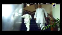 Amaan Ramazan Kalam - Dr Aamir Liaquat Hussain 2013