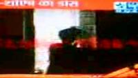Shoaib Malik - Sania Mirza Dance Practice